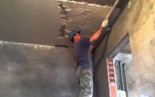 Штукатурка бетонного потолка своими руками