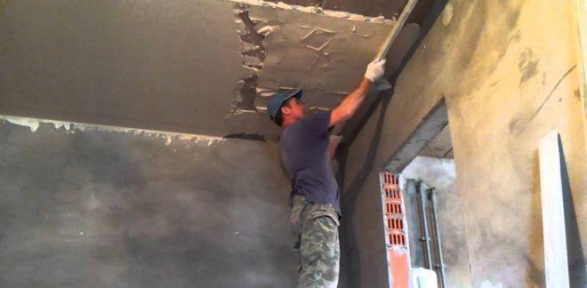 Штукатурка стен и потолка своими руками